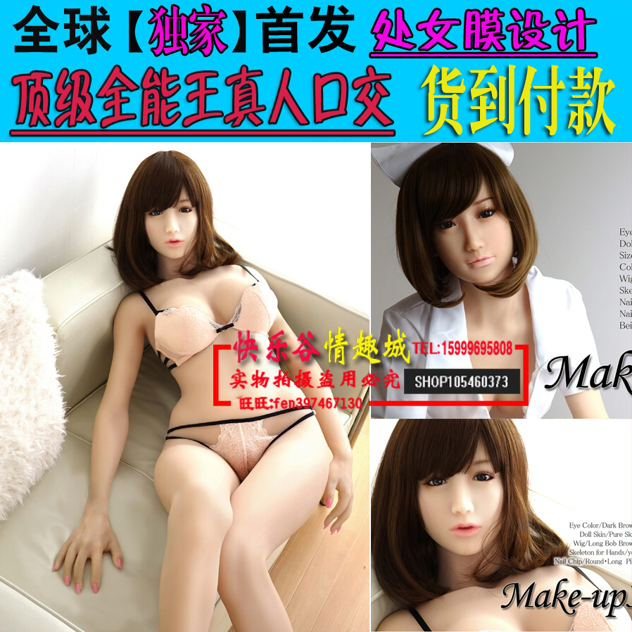 Надувная секс кукла Sex doll 158cm new top quality japanese silicone love sex doll full body sex doll oral adult doll with vagina real pussy