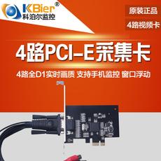 Карта видеозахвата Kbier PCI-E