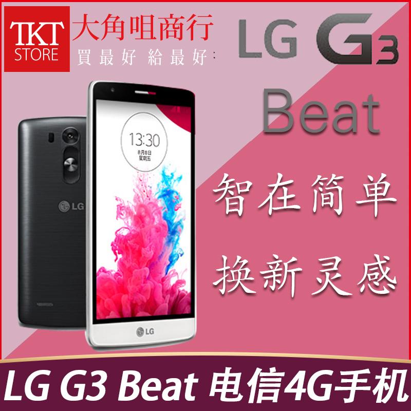 Мобильный телефон LG  G3 Beat 4G D728/9 мобильный телефон lg g3 4g f400 d855
