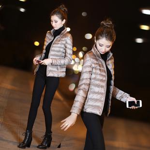 2017冬季女装新款韩版短款轻薄薄款立领修身大码羽绒服女轻便外套