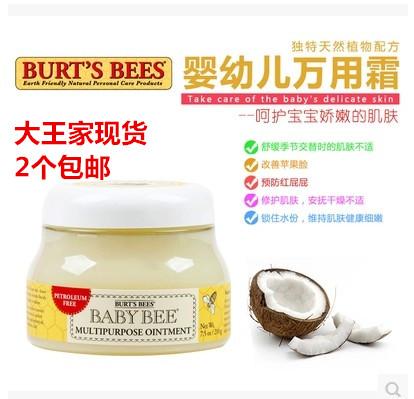 Лосьон Burt's bees  Burt''s Bees