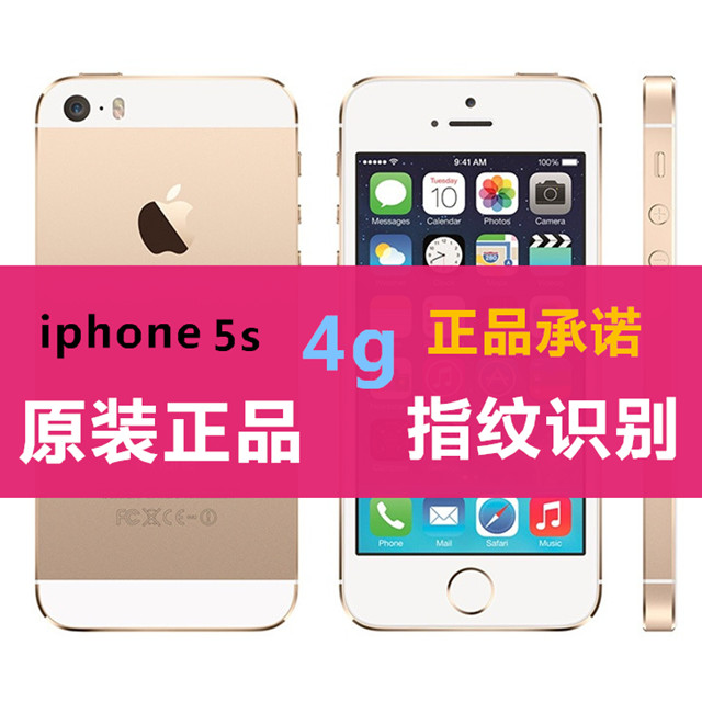 Мобильный телефон Apple  Iphone 5s 5S б у iphone 5s в сызрани