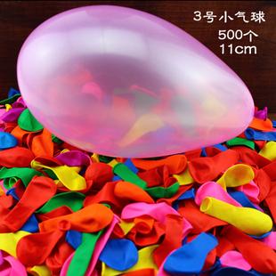 注水气球水球水弹爱华小气球打枪打靶小号打水仗神器水气球飞镖