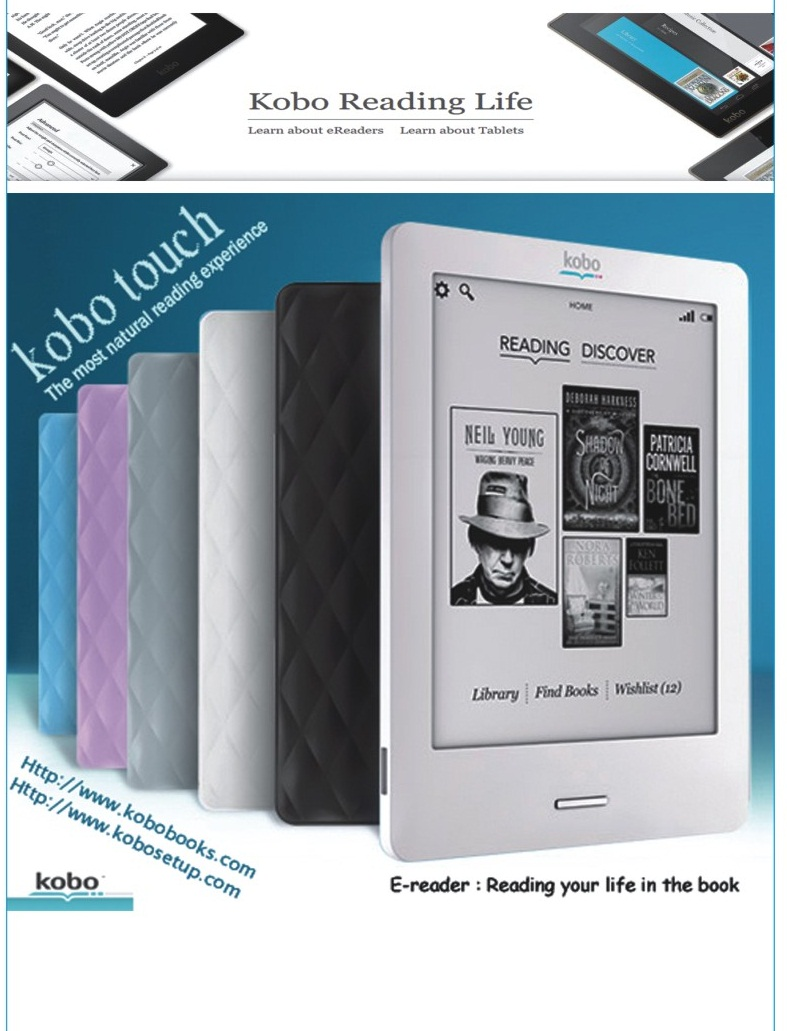 Электронная книга Kobo touch  N905ABC 95