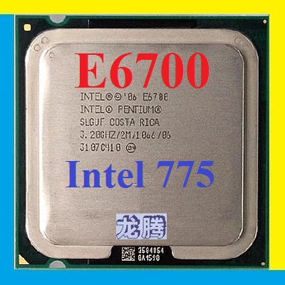 Процессор OTHER  Intel E6700 3.2G 775 Cpu
