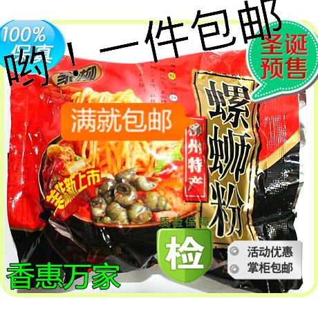 Screw powder Jia Liu  20