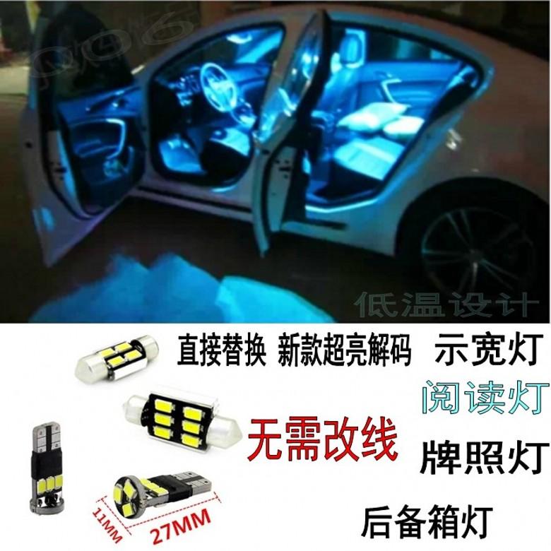 салонная лампа 006 IX35 LED лампа led