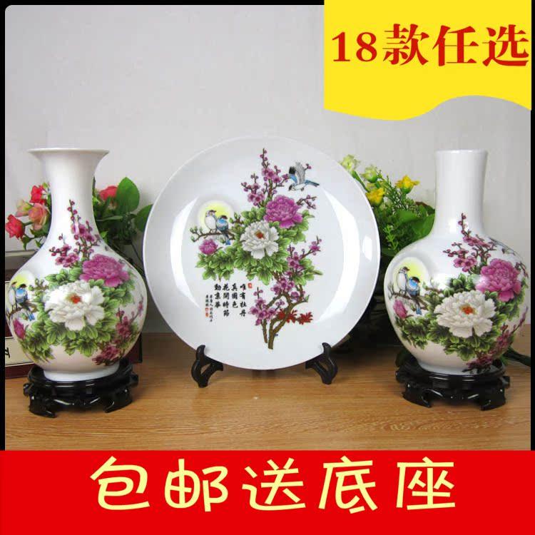 цены на Декоративные украшения Ding ye, sjt1888 в интернет-магазинах