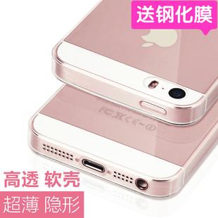苹果5s手机壳iphone透明se超薄se2轻薄硅胶ip软壳i5s了平果es保护套全包防摔tou不发黄外壳包边ipone送钢化膜