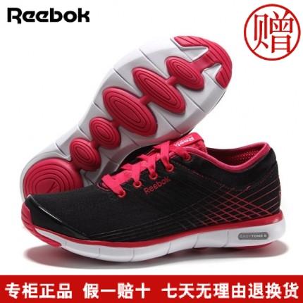 Кроссовки для бега Reebok REEBOK2015 Easytone Love M45469 кроссовки для бега reebok easytone j18623
