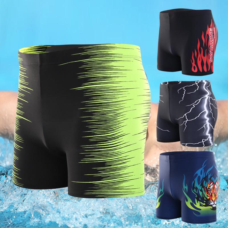 天天特价游泳裤男平角大码加肥高腰专业泳衣透气时尚保守泡温泉潮