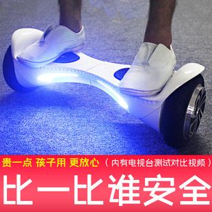 Bremer平衡车儿童两轮电动扭扭车双轮成人智能体感思维车代步车