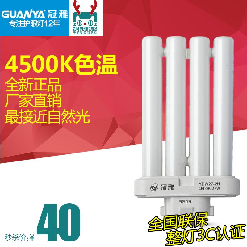 цена  Линейная люминесцентная лампа Crown Ya  24W-2H 27W-2H  онлайн в 2017 году