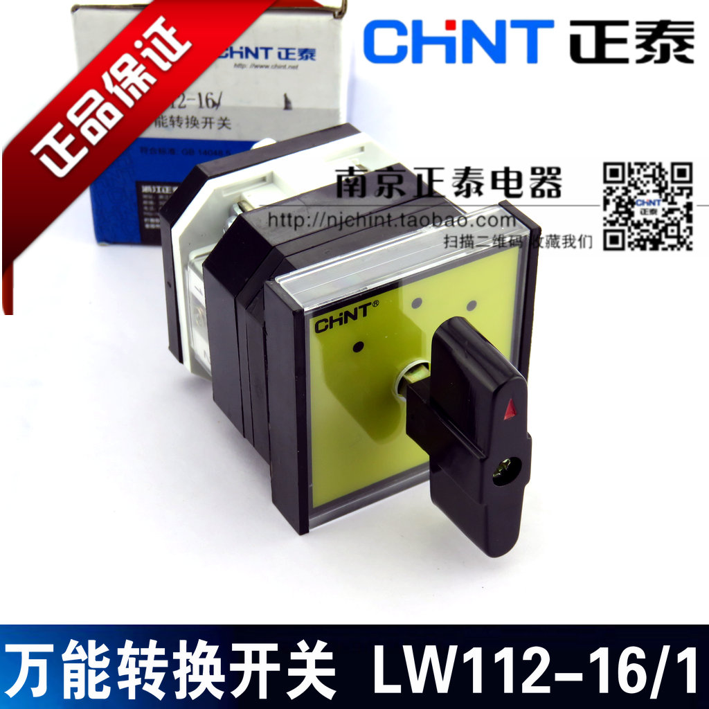 Выключатель Chnt CNHT LW112-16/1 chint nr2 25 z 1 1 6a thermal overload relay