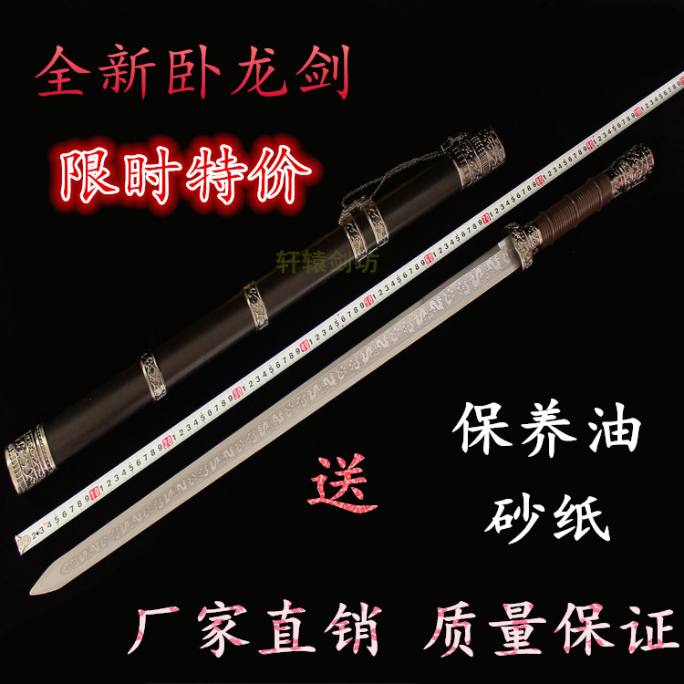 Мечи Longquan sword high grade dumu longquan sword wing chun a pair of hard wood knives dulimu very hard wooden knife wooden butterfly swords