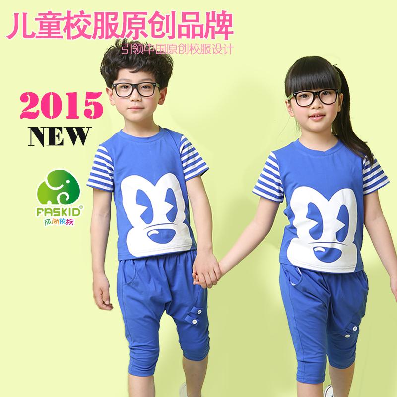 детская форма Fsyz x 15088 2015 bowen j the world according to bob