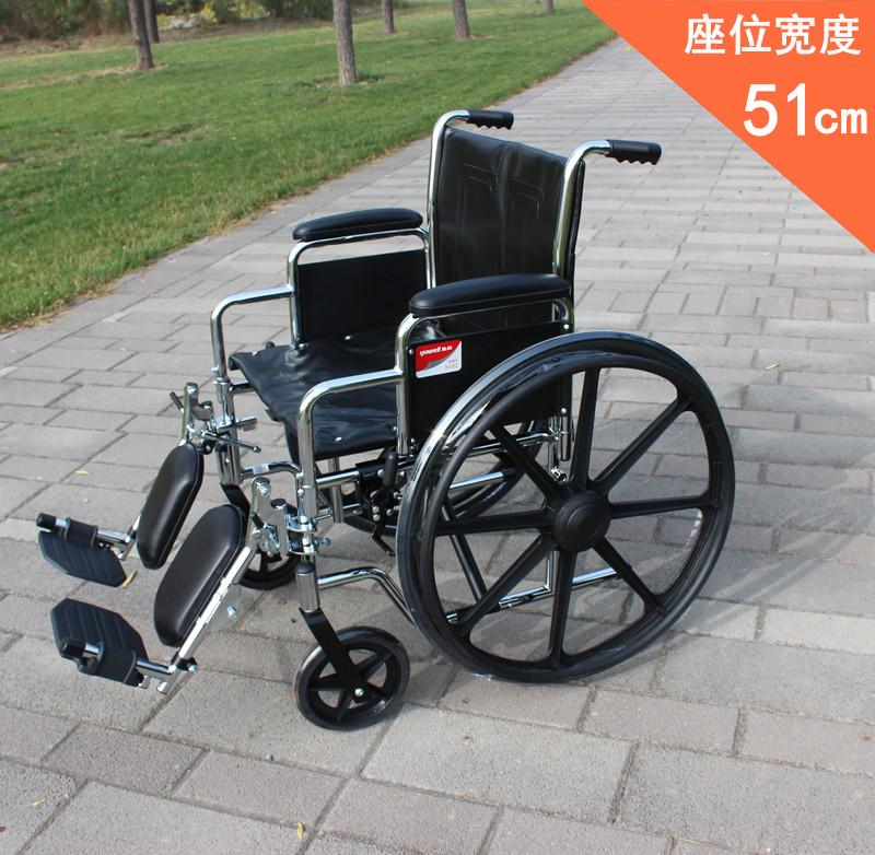 Инвалидное кресло 鱼跃h102加宽折叠轻便轮椅车胖人专用多功能轮椅可拆卸扶手残疾人