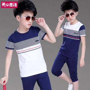 男童夏装套装童装2017夏季新款中大童短袖T恤运动套装儿童两件套-