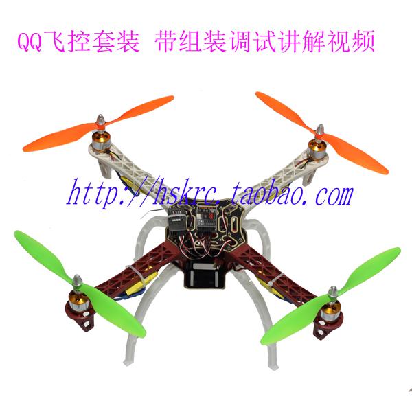 Устройства и запчасти для моделей с ДУ F45  F450 QQ F450 устройства и запчасти для моделей с ду hobbywing x rotor 10a