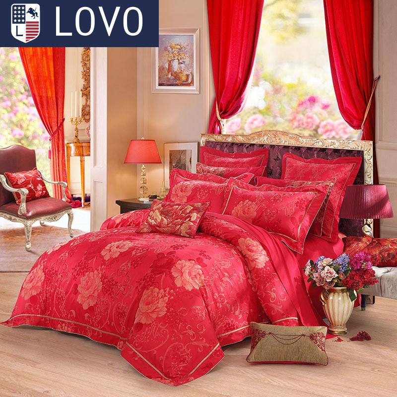 罗莱家纺提花被套床单八件套件 盛世华妆