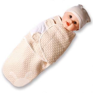 新生婴儿防惊跳睡袋襁褓
