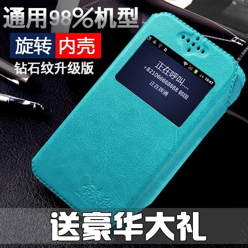 Чехлы, Накладки для телефонов, КПК Universal mobile phone case Asus Zenfone Zenfone4 Zenfone mobile phone microscope