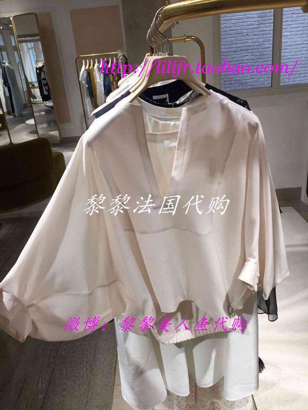 цена Блузка Chloe  15 онлайн в 2017 году