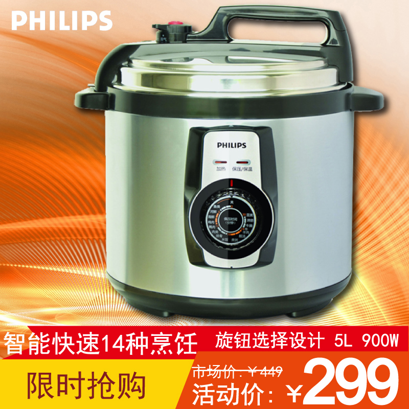 Электро скороварка Philips HD2103 900W 5L 14 электро скороварка good blessing home yp40d 2l 2 5l