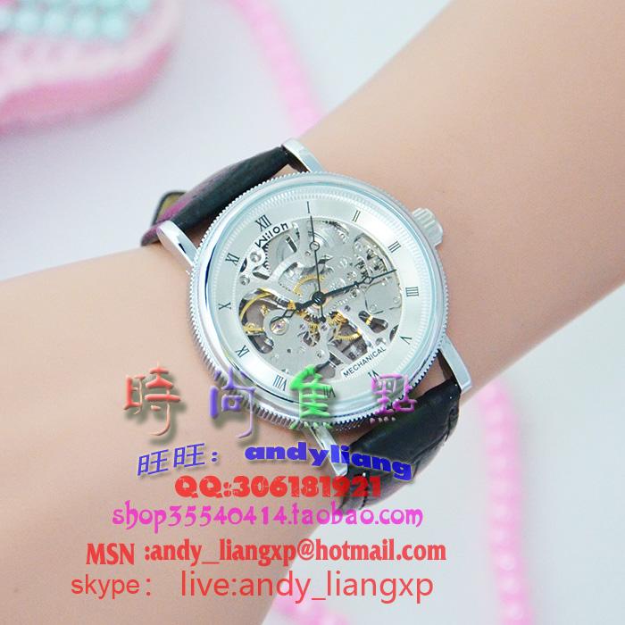 Наручные часы Wilon  803