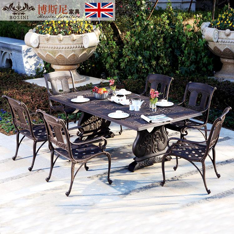 где купить  набор складной мебели Hao Tian furniture  по лучшей цене