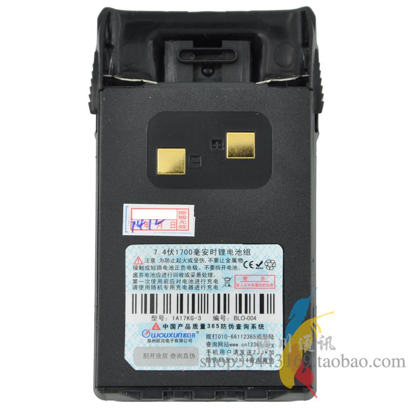 Аксессуары для переговорных устройств   KG-UVD1P/UV-6D/689 1700 аксессуары для переговорных устройств a8 tg uv2 kg uvd1p