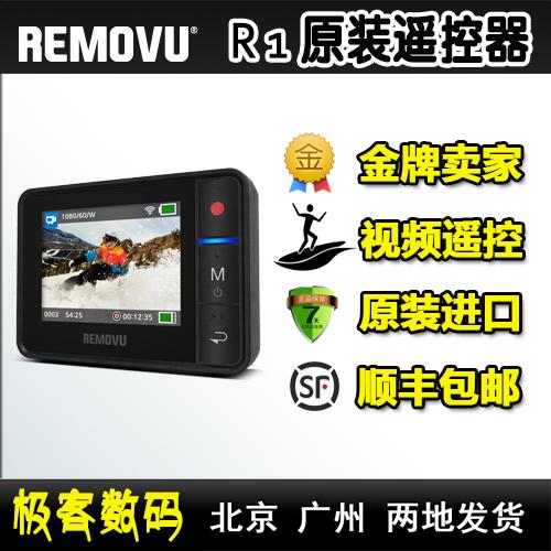 Аксессуары для видеокамеры   GoPro HERO4/3+ Wifi REMOVU R1 GoPro
