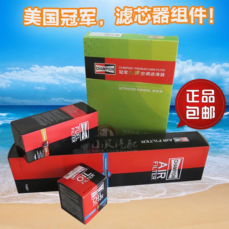 Воздушный фильтр 307 308 408 1.6 [pp8311] filtron фильтр топливный
