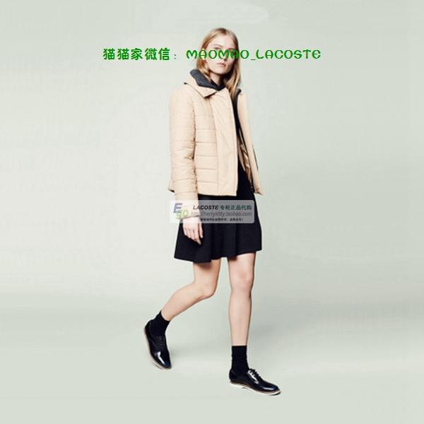 Женская утепленная куртка Lacoste BF2618 lacoste lacoste la038ewgdh51