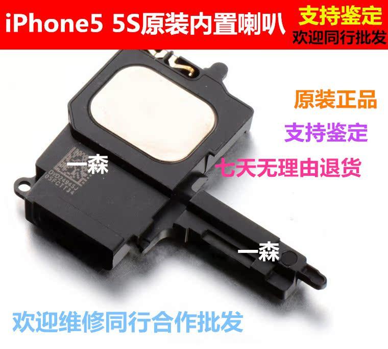 Запчасти для мобильных телефонов Apple  Iphone 5S 5S 5C apple iphone 5c