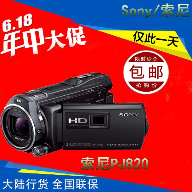 видеокамера Sony  HDR-PJ820E sony hdr as50vr