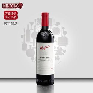 富邑授权正品澳洲原瓶进口奔富BIN389赤霞珠西拉干红葡萄酒