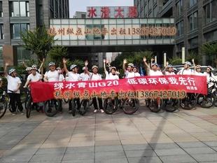 杭州 出租 自行车 山地车 全新捷安特710 810 15元 旅游车出租