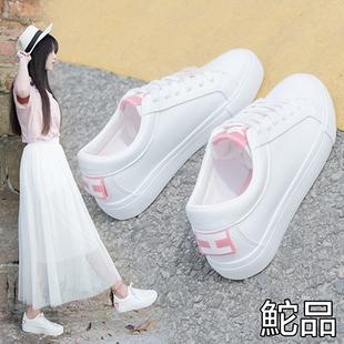 鮀品休闲小白鞋买一送二