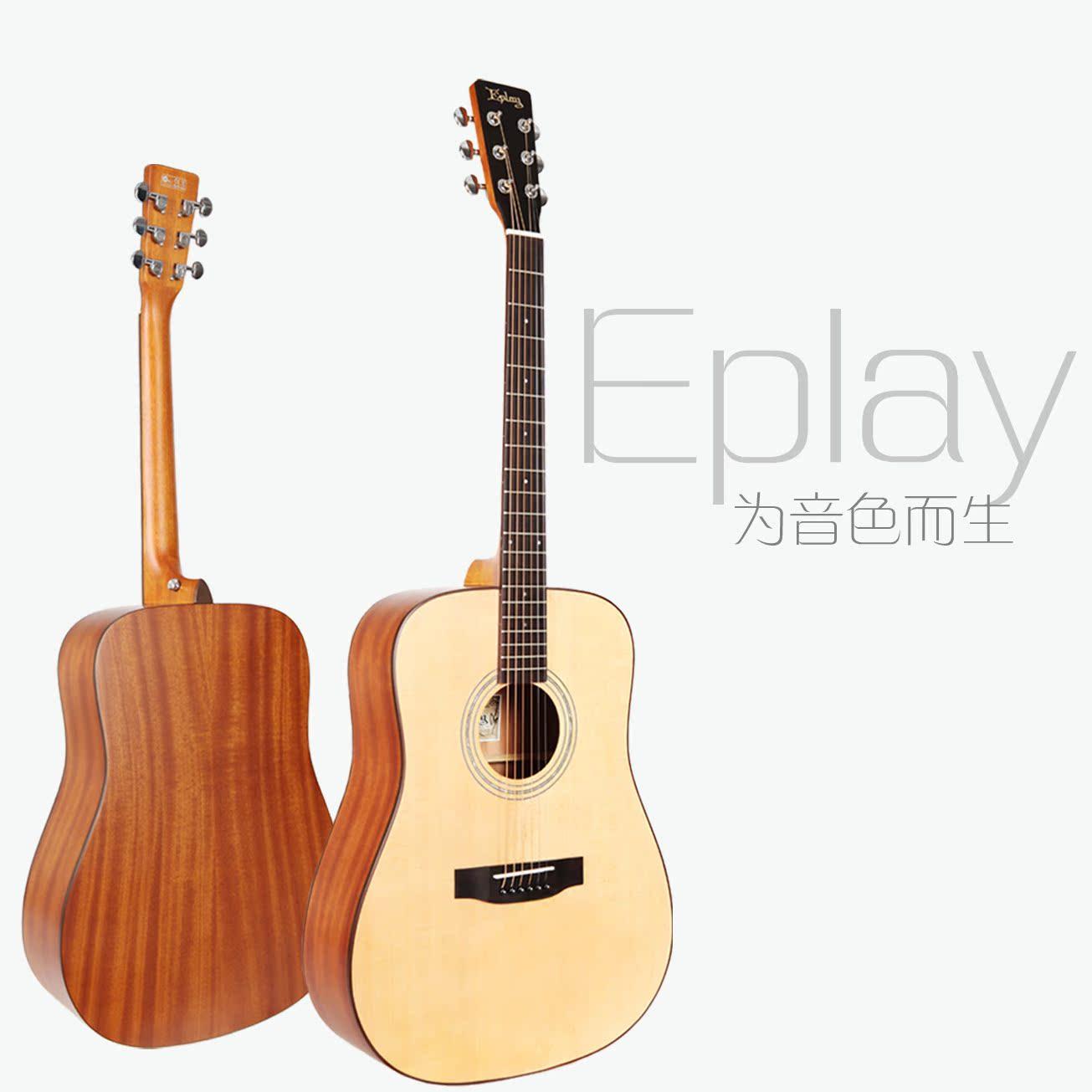 Акустическая гитара Eplay  PD06PO06PD06C po рабочие pro skit pd 372 мини зажим рабочих инструментов плоского мобильного телефона ремонт