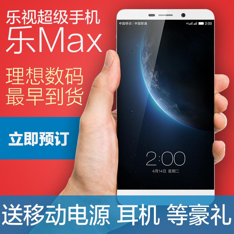 Мобильный телефон Music Head LeTV Pro MAX X600/X900 4G мобильный телефон oppo x9077 find7 2k 4g