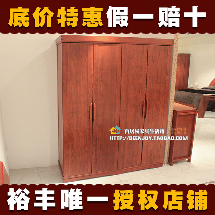 Гардеробный шкаф Guangzhou yufeng furniture Elm series  9803 shanghai guangzhou 12 300mm