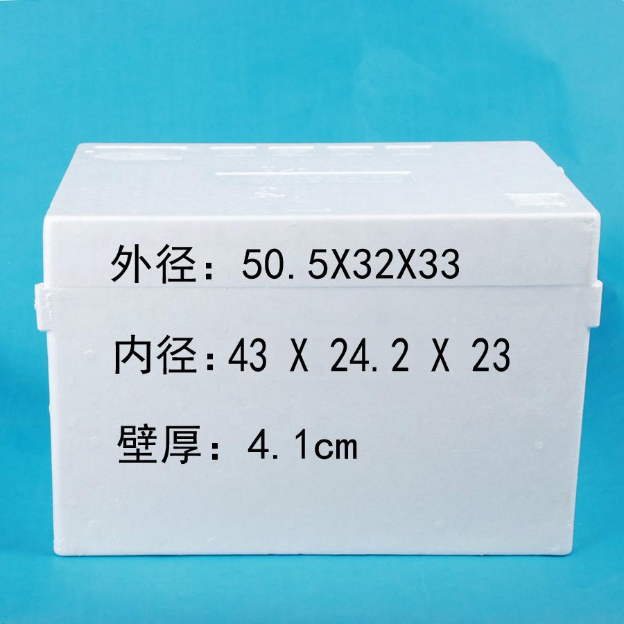 Коробка из пенопласта Медицинский пены коробки специальный морозильник коробка пены высокой плотности медицинская коробка охладителя коробка пены коробка