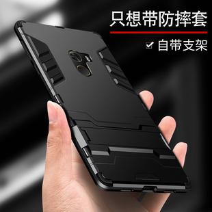 小米mix1手机壳mix2s硅胶全包防摔mix2保护套max2个性创意潮男米磨砂硬壳2s外壳6.44英寸