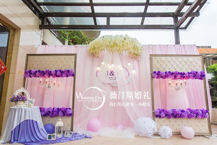 weiting-wedding