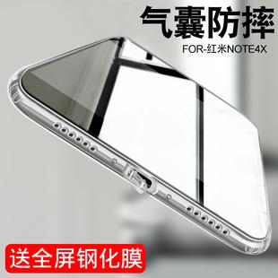 小米红米note4x手机壳硅胶note4保护套软透明防摔壳男士款全包4X
