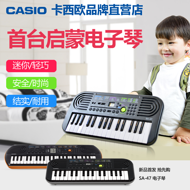 Синтезатор CASIO  SA-47 Mini