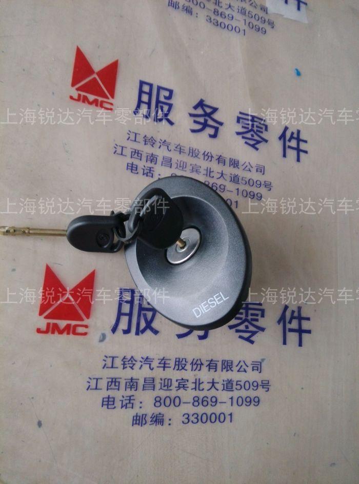 Крышка топливного бака крышка топливного бака cadillac srx66