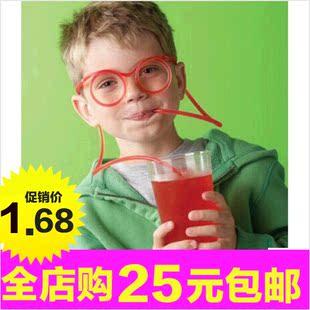 创意可爱卡通韩国DIY眼镜吸管睛趣味懒人批發搞怪吸管杯宝宝儿童