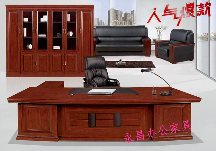 Кабинет руководителя Yongchang